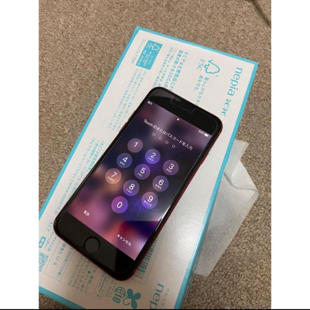 Apple(アップル)のiPhone8 本体 レッド ドコモ  スマホ/家電/カメラのスマートフォン/携帯電話(スマートフォン本体)の商品写真