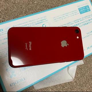 Apple - iPhone8 本体 レッド ドコモ