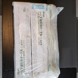 トップニプロ吸引カテーテル8Fr約169本(鼻水とり)