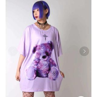 MILKBOY - TRAVAS TOKYO Furry bear BIG Tee/くま Tシャツ