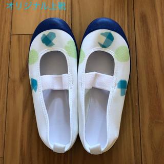 アサヒ(アサヒ)のデコパージュ 上靴(スクールシューズ/上履き)