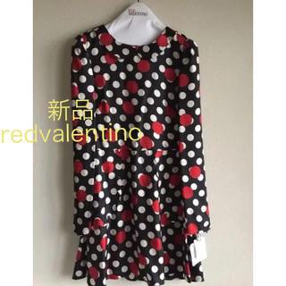 レッドヴァレンティノ(RED VALENTINO)のredvalentino 水玉ワンピース(ミニワンピース)
