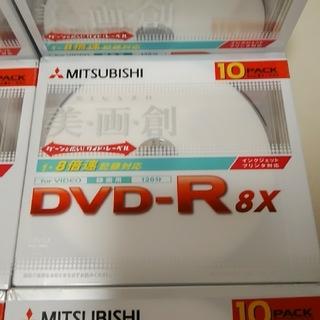 ミツビシ(三菱)の三菱 DVD-R 10枚×6パック(その他)