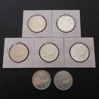記念硬貨 7枚 35000円分(貨幣)