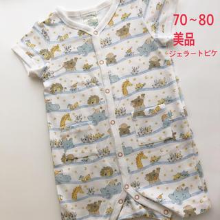 ジェラートピケ(gelato pique)のジェラートピケベビー 男の子 70 80 半袖ロンパース(ロンパース)