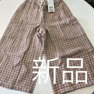 サンカンシオン(3can4on)の新品3can4on8分丈パンツ定価2390円サイズ120(パンツ/スパッツ)