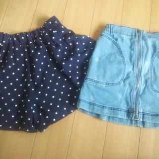 ジーユー(GU)のGU ショーパン スカート 2枚セット(スカート)