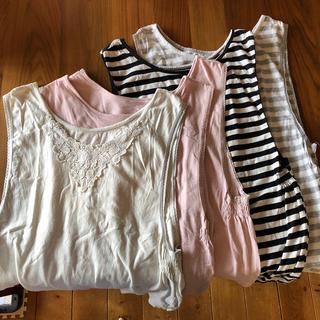 授乳服のセット