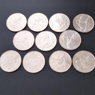 東京オリンピック2020■記念(貨幣)