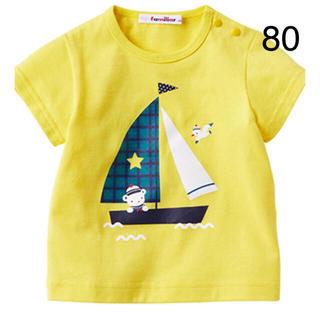 familiar - 即日発送可能ファミリアTシャツ80サイズ