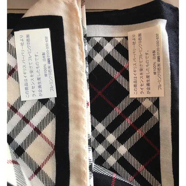 BURBERRY(バーバリー)の新品 【バーバリーハンカチ2色2枚セット】 レディースのファッション小物(ハンカチ)の商品写真