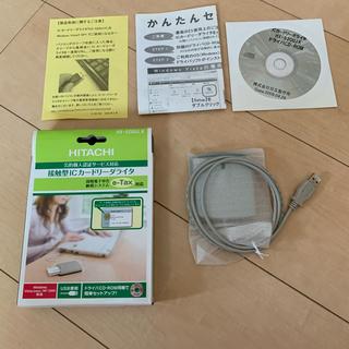 ヒタチ(日立)の【新品未使用】日立 接触型ICカードリーダライタ HX-520UJ.K(PC周辺機器)