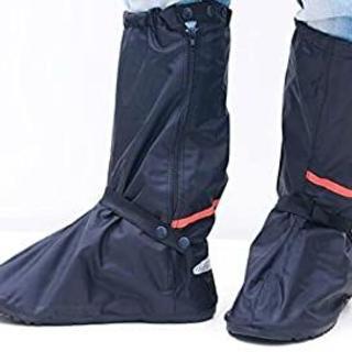 完全防水 レインカバー ブーツ 対応 靴底30㎝まで対応(長靴/レインシューズ)