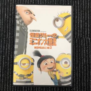 ミニオン(ミニオン)の怪盗グルーのミニオン大脱走 DVD(アニメ)