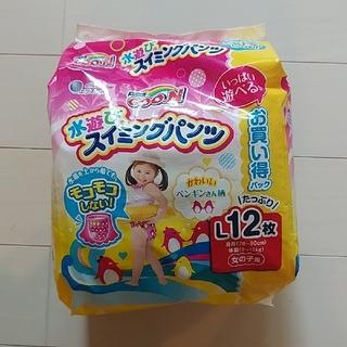 水遊び用パンツL 12枚(ベビー紙おむつ)