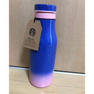 Starbucks Coffee - スターバックス ステンレスロゴボトルくじら ボトルのみ