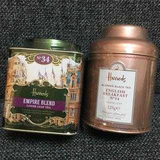 ハロッズ(Harrods)のハロッズ★No.34 エンパイヤブレンド★紅茶(茶)