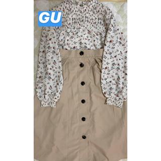 ジーユー(GU)の【GU】スカート/ベージュ(ロングスカート)