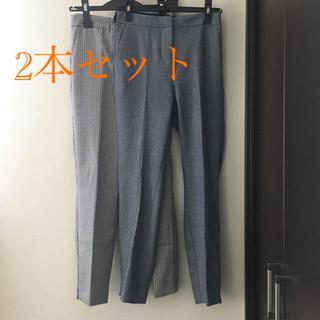 ザラ(ZARA)のZARA パンツ 2点セット(カジュアルパンツ)