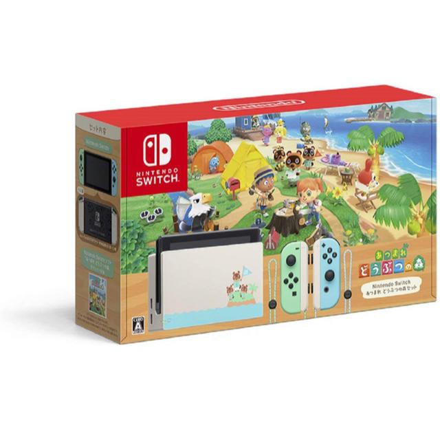 Nintendo Switch(ニンテンドースイッチ)の Nintendo Switch あつまれ どうぶつの森セット  エンタメ/ホビーのゲームソフト/ゲーム機本体(家庭用ゲーム機本体)の商品写真
