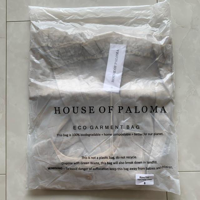 Bonpoint(ボンポワン)のhouse of paloma BIJOUTOP キッズ/ベビー/マタニティのキッズ服女の子用(90cm~)(ブラウス)の商品写真