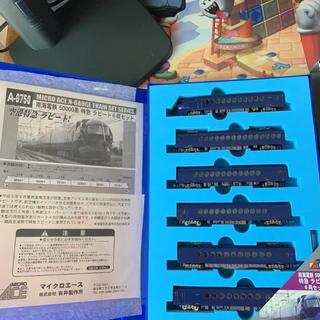 ACE南海電鉄50000系特急ラピート6両セットNゲージAー0750新同早い者勝(鉄道模型)