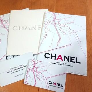 シャネル(CHANEL)の新品未使用 シャネル CHANEL クリアファイル カード(クリアファイル)
