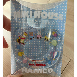 ミキハウス(mikihouse)のミキハウス HAMICO(歯ブラシ/歯みがき用品)