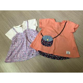 futafuta - まとめ売り Tシャツ2枚セット!