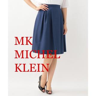 エムケーミッシェルクラン(MK MICHEL KLEIN)のMK MICHEL KLEIN フレアスカート ネイビー サイズ38(ひざ丈スカート)