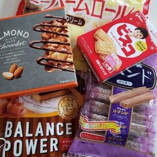 ブルボン(ブルボン)のお菓子詰め合わせ☆ブルボン ロッテ グリコ(菓子/デザート)