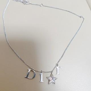 クリスチャンディオール(Christian Dior)のDior スター ロゴ ネックレス(ネックレス)