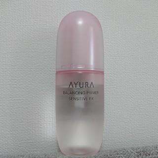 AYURA - AYURA バランシングプライマーセンシティブEX