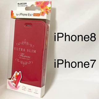 ELECOM - iPhone8 / 7 ケース 手帳型 サイドマグネット 花柄 ディープピンク