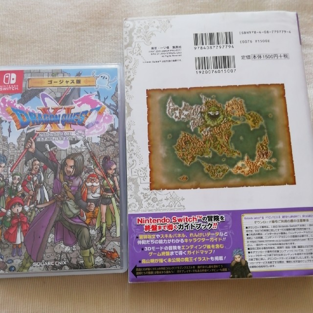 Nintendo Switch(ニンテンドースイッチ)のドラクエ11 エンタメ/ホビーのゲームソフト/ゲーム機本体(家庭用ゲームソフト)の商品写真