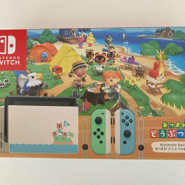 Nintendo Switch(ニンテンドースイッチ)のあつまれどうぶつの森セット エンタメ/ホビーのゲームソフト/ゲーム機本体(家庭用ゲーム機本体)の商品写真
