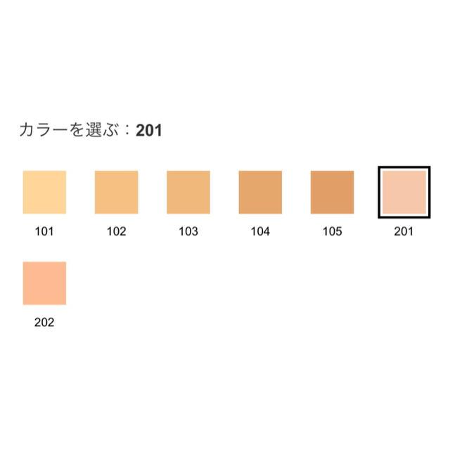 RMK(アールエムケー)のRMK ジェルクリーミィファンデーション #201 コスメ/美容のベースメイク/化粧品(ファンデーション)の商品写真