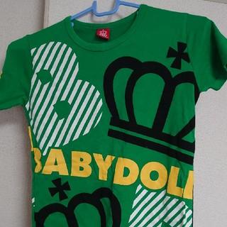 BABYDOLL - ベビードールSサイズ