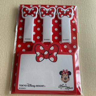 ディズニー(Disney)の付箋紙(ディズニー)(ノート/メモ帳/ふせん)