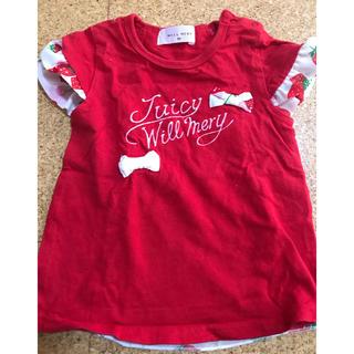 ウィルメリー(WILL MERY)のイチゴ柄Tシャツカットソー90サイズ(Tシャツ/カットソー)