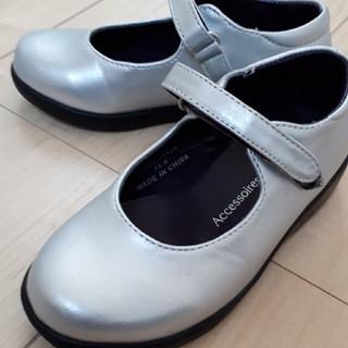 ベベ(BeBe)のBeBe 16センチ フォーマル靴(フォーマルシューズ)