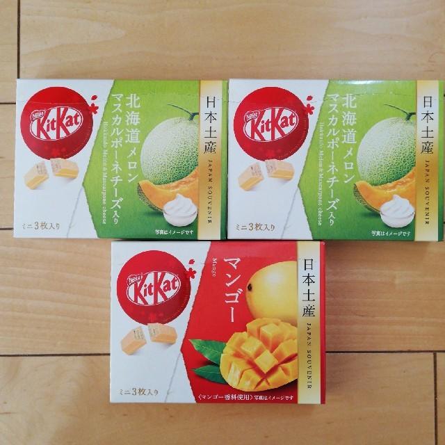Nestle(ネスレ)のキットカット3箱(メロン、マンゴー) 食品/飲料/酒の食品(菓子/デザート)の商品写真