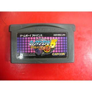 ゲームボーイアドバンス(ゲームボーイアドバンス)のGBA ロックマンエグゼ5 チームオブブルース(携帯用ゲームソフト)
