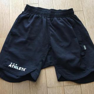 ATHLETA 130 黒ハーフパンツ