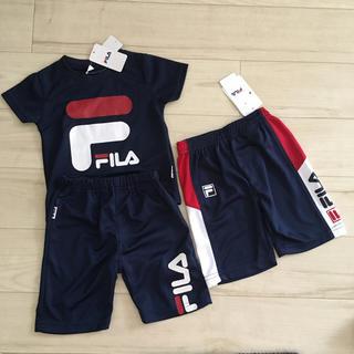 フィラ(FILA)のフィラ 3点セット 80(Tシャツ)