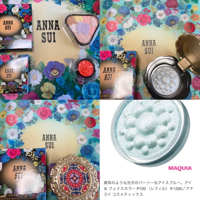 ANNA SUI(アナスイ)の【新品未使用】ANNA SUI🦋コスメ4点セット‼︎♡* コスメ/美容のキット/セット(コフレ/メイクアップセット)の商品写真