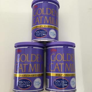 森乳サンワールド - 森乳 ゴールデンキャットミルク 3缶 新品