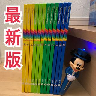 Disney - 最新版 メインプログラム 絵本 ライトライトペン ディズニー英語システム 美品
