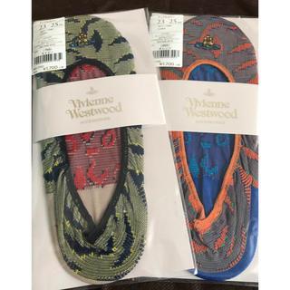 Vivienne Westwood - Vivienne Westwood フットカバー ソックス 靴下