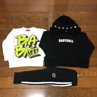 BABYDOLL - BABYDOLL トレーナー パーカー パンツ 3点セット 80cm 新品未使用